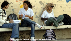Haaretz photo by Yaron Kaminsky of girls at an Arab high school.